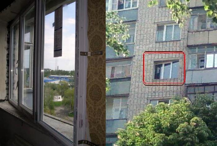 Креативное окно.