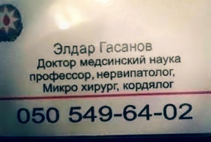 Это же как надо постараться, чтобы сделать ошибку в каждом слове.  | Фото: pisez.com.