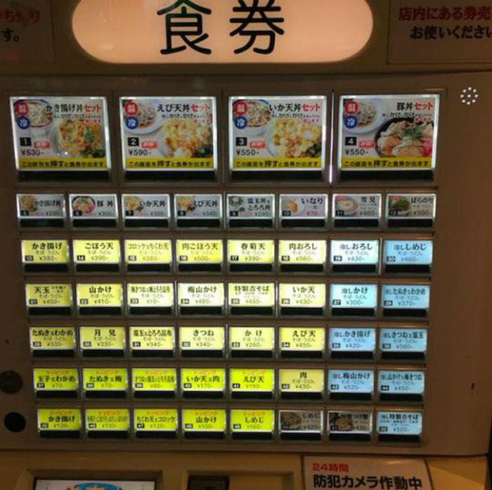 Электронное меню на входе. | Фото: BAOMOI.COM.