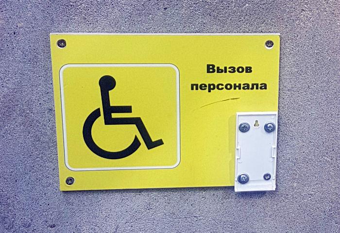 Кнопка, которой нет. | Фото: оборжака.