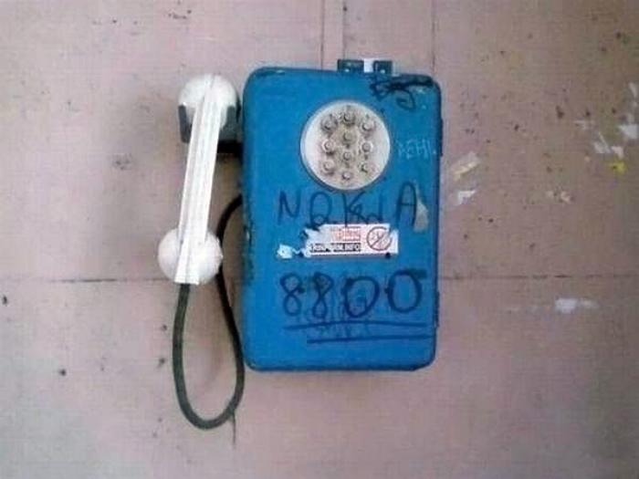 Мобильный нашего детства.
