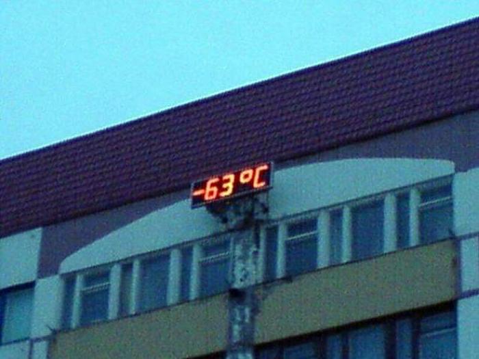 Похолодало.