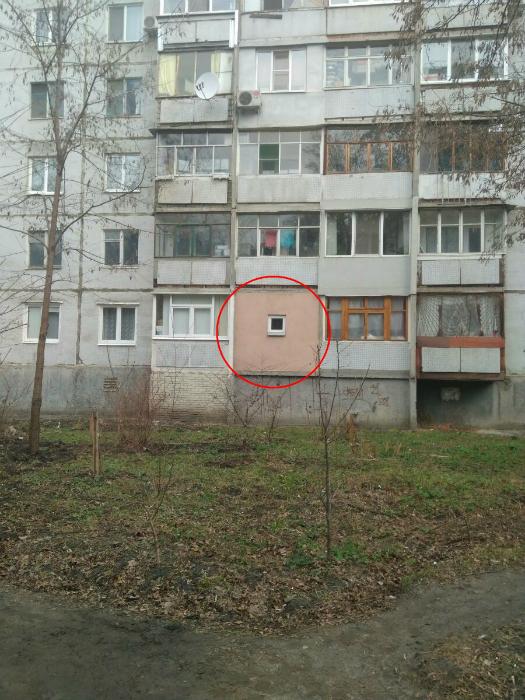 Забавный балкон.