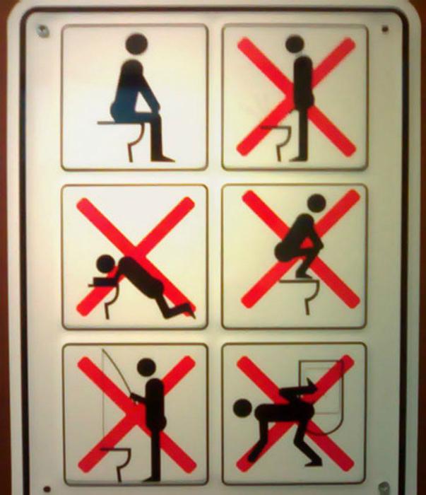 Посетители туалета, будьте любезны, ознакомьтесь с правилами.