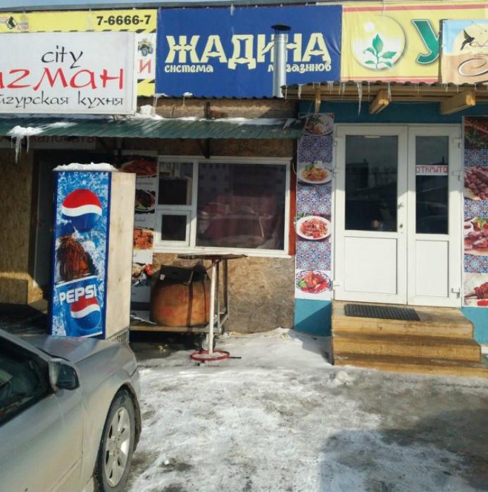 Магазин «Жадина» рекомендует: покупайте больше и не делитесь ни с кем! | Фото: bugaga.ru.