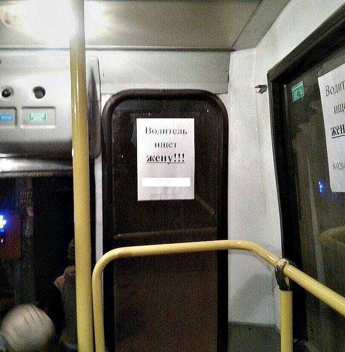 «Тук-тук, я по объявлению!» | Фото: Klikabol.com.