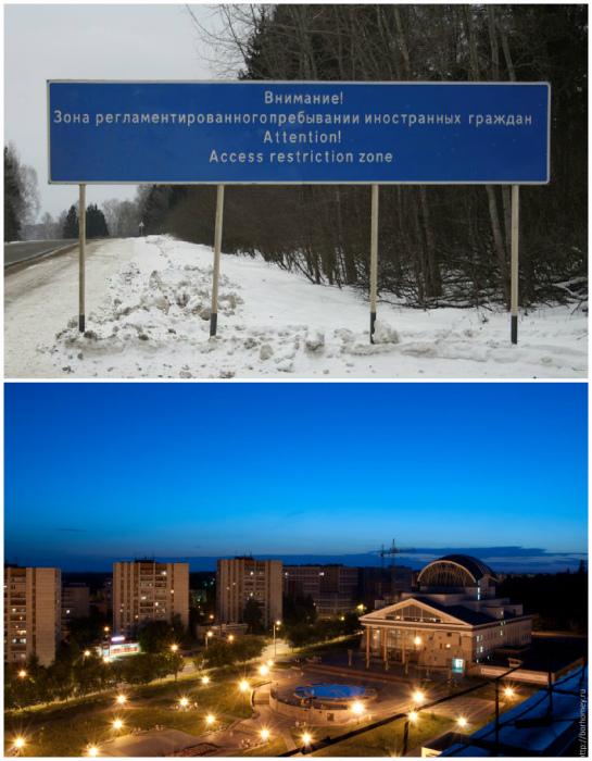 Закрытые города России.