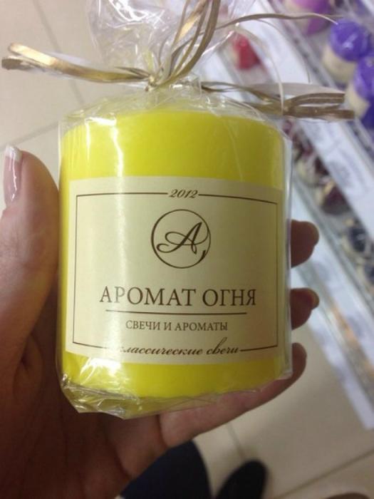 «А с ароматом жженой резины нету?»
