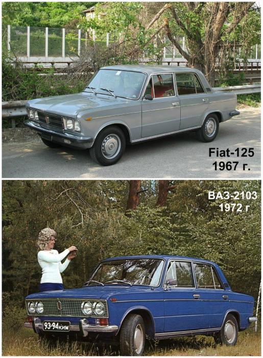 Fiat-125 1967 года, и ВАЗ-2103 1972 года.
