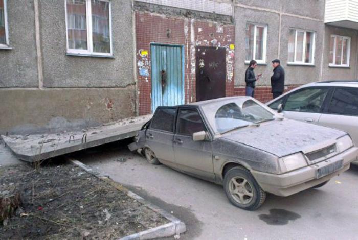«Удачная» парковка.
