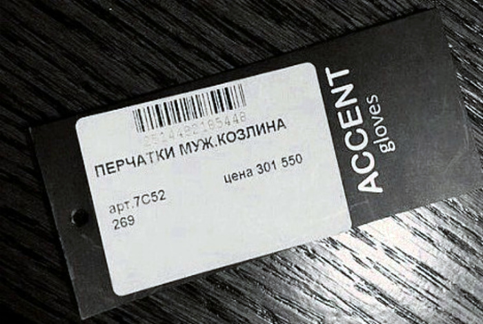 Красноречивое описание товара. | Фото: Tabor.ru.
