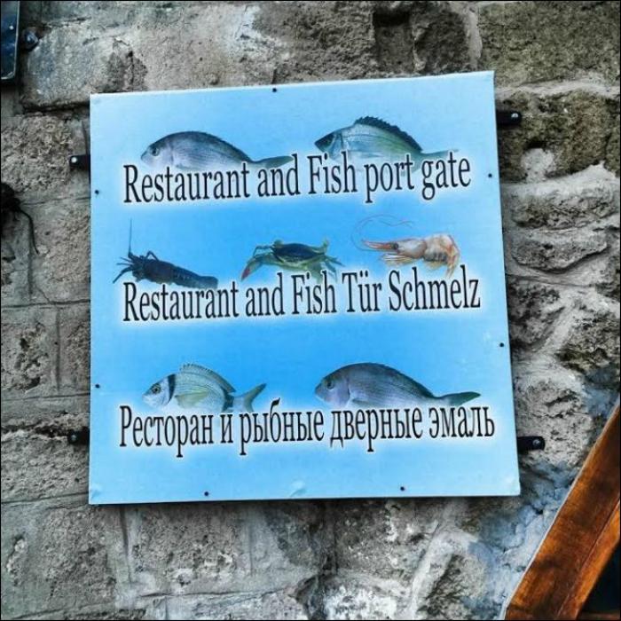 Ресторан для любителей рыбной дверной эмали.