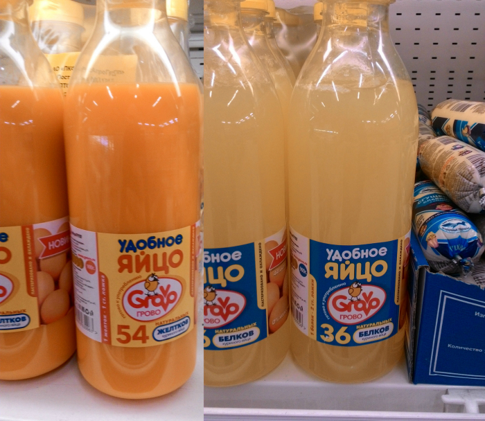 Яйца в бутылках.