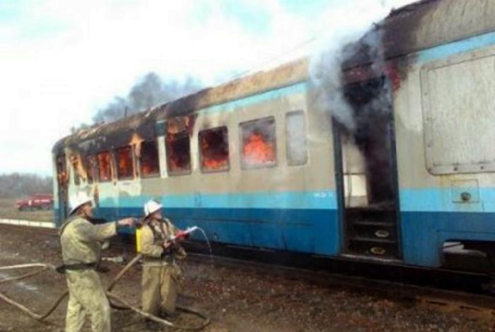 Пожарная безопасность в поездах.