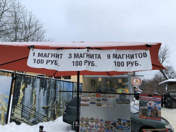 Похоже, с математикой у бизнесменов не очень... | Фото: Пикабу.