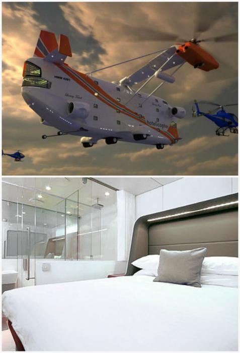 Отель-вертолет.
