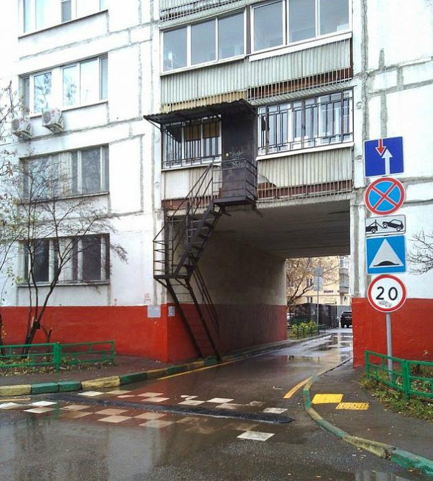 Квартира с отдельным выходом. | Фото: Onedio.