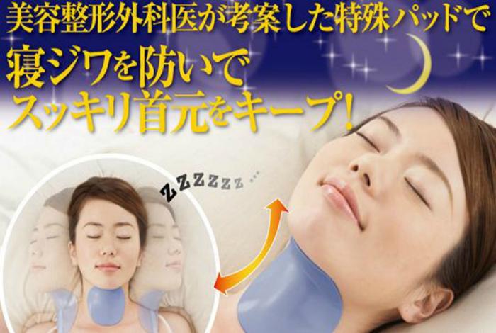 Устройство Dr Fukuoka Sleeping Anti-Wrinkle Pad поддерживает голову приподнятой во время сна и предотвращает появление морщин в области шеи.