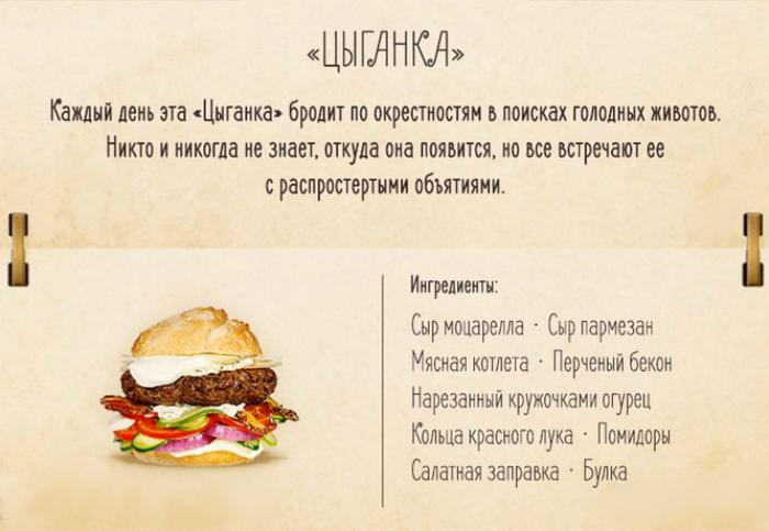 Аппетитный бургер с пряным беконом и мясной котлетой.