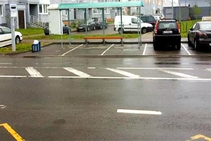 Остановка на парковке.