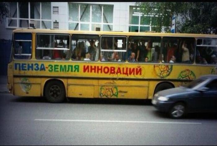 Инновационные автобусы Пензы.