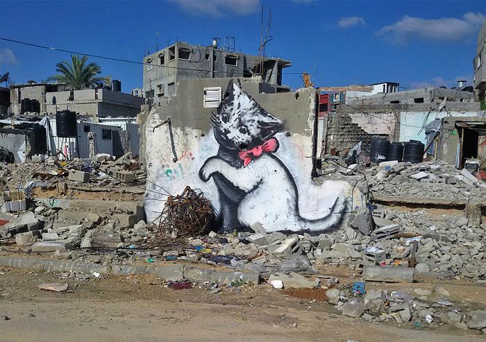 Сектор Газа, Палестина.