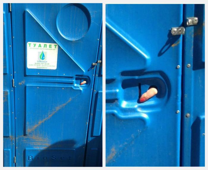 Волшебный палец из кабинки. | Фото: развлекательный портал.