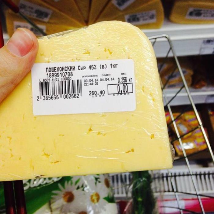 «Так, бесплатный сыр есть, а где мышеловка?»