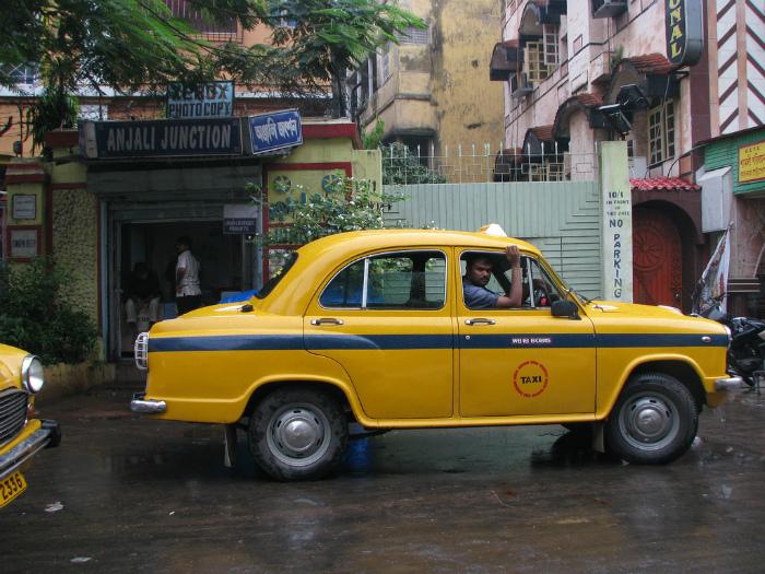Такси и дополнительные услуги.