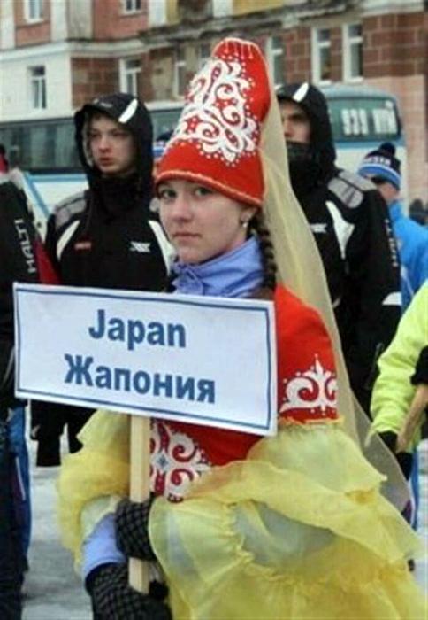 Что за загадочная страна эта Жапония!? | Фото: twitter.com.