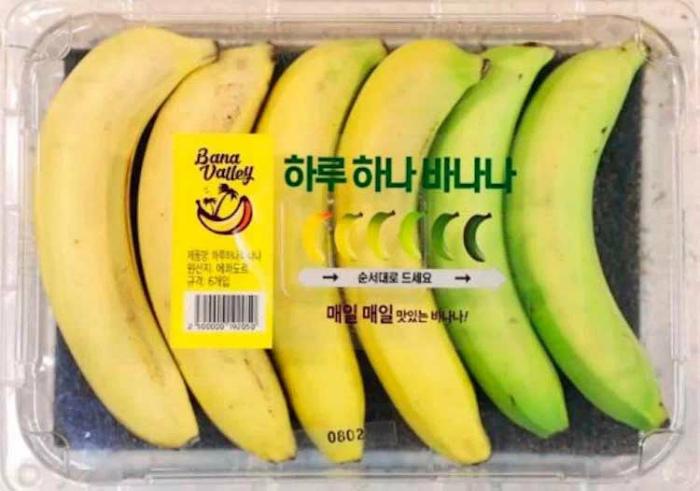 Упаковка с бананами на любой вкус. | Фото: Technabob.