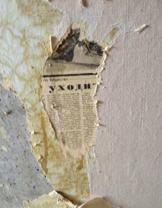 Самое время узнать, что в этой квартире когда-то убили пятерых! | Фото: Пикабу.