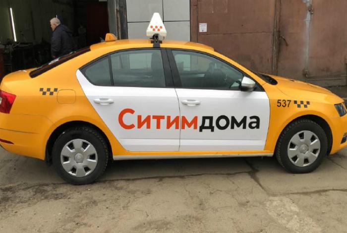 А на такси кто кататься будет? | Фото: bugaga.ru.