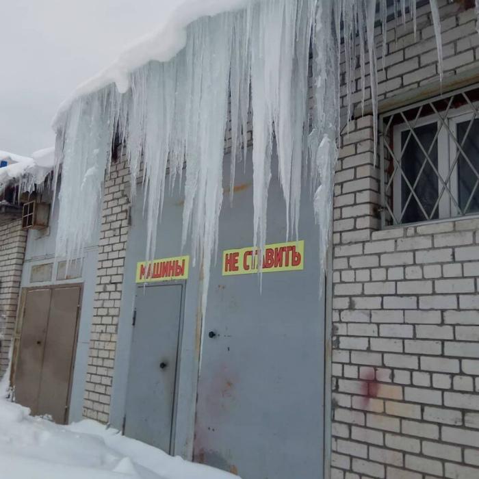 По мнению Novate.ru, запрет вполне обоснован! | Фото: Шняги.Нет.
