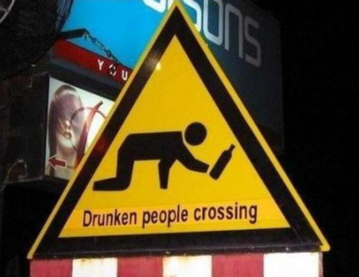 Пьяные люди.