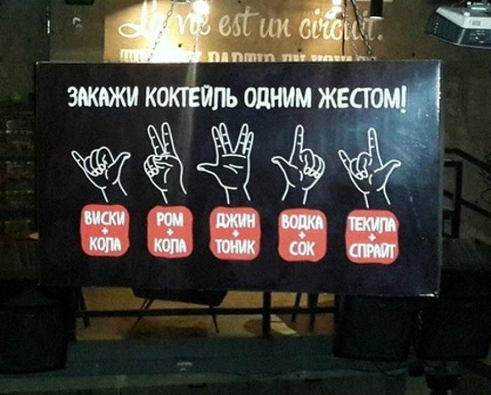 Не можешь говорить - показывай! | Фото: MainFun.ru.