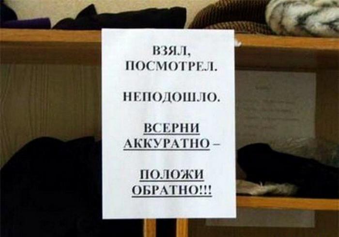 Странная рекомендация. | Фото: CopyPast.ru.