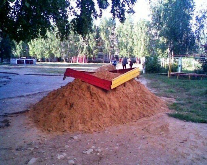 «Немножко» песка.