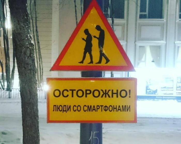 Главная проблема современности. | Фото: ru.net.