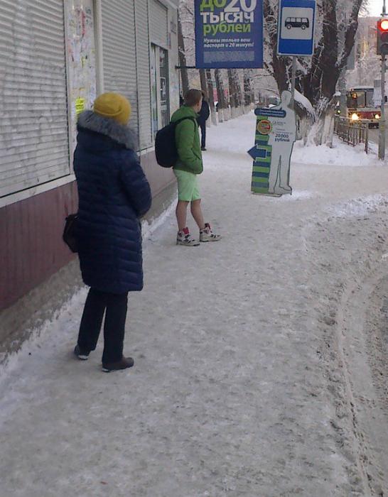 Всегда найдутся люди, которые отказываются верить в приход зимы.