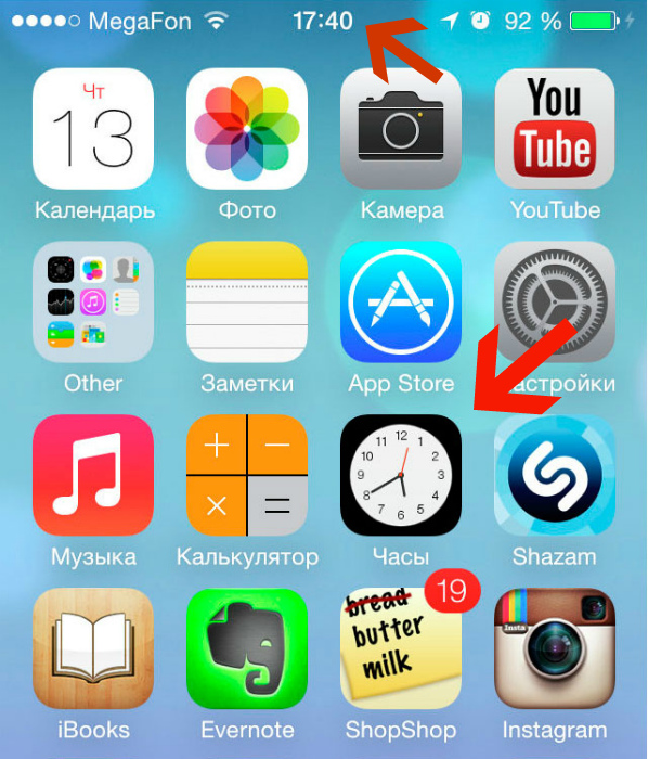Иконка часов на айфоне. | Фото: Infodays — Самое интересное в мире.