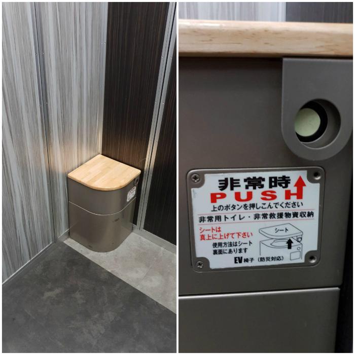Лифт в туалете.