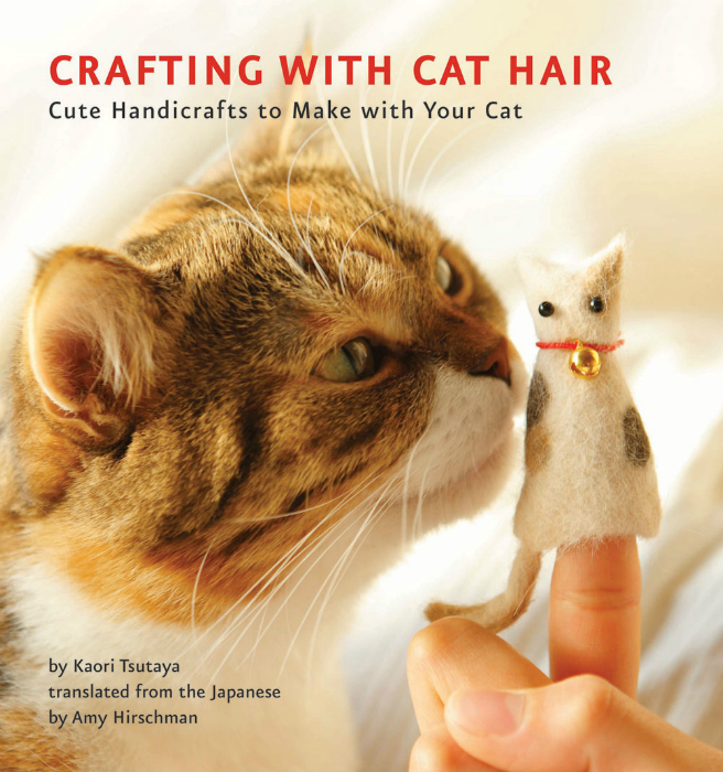 Учебное пособие по изготовлению игрушек из кошачьей шерсти.