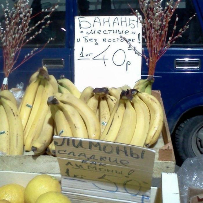 Уникальные фрукты.
