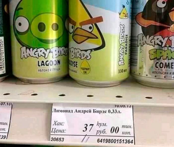 «Хм, не знал что этих птичек зовут Андреями...| Фото: Досенг.