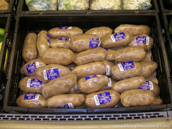 Картошка в индивидуальной упаковке.