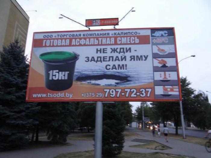 По мнению Novate.ru, не стоит ждать того, чего можно и не дождаться! | Фото: Белорусские новости.