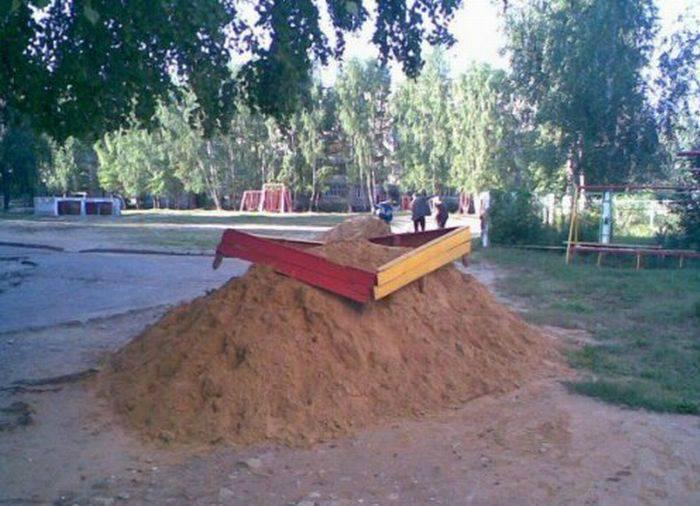 Песочек завезли.