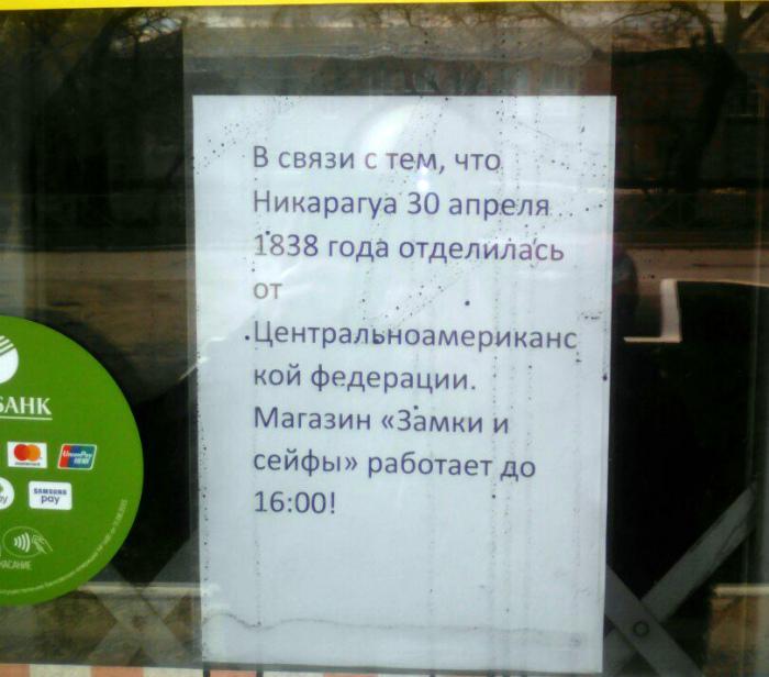 «А не, ну теперь то все понятно!» | Фото: storage.olegon.ru.