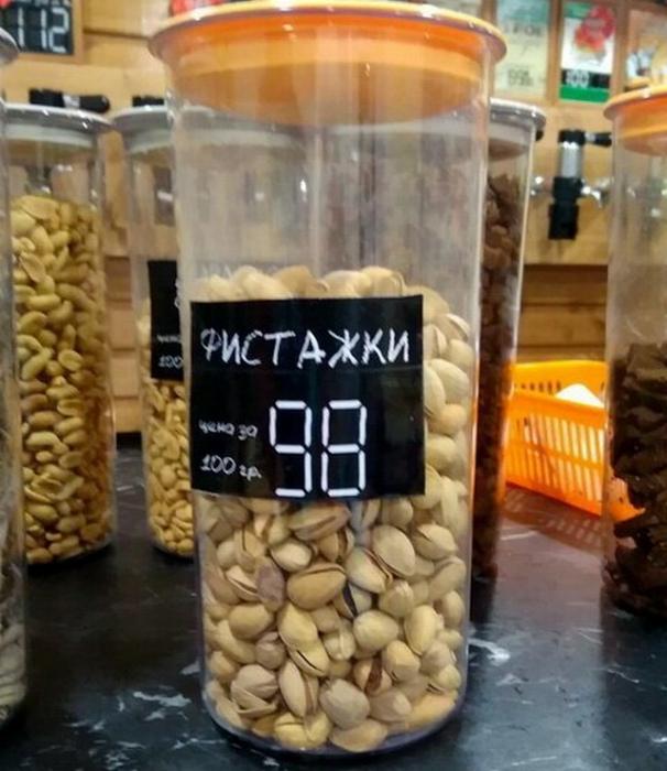 Ох, уж эти заграничные словечки…| Фото: pisez.com.